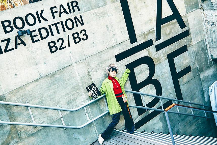 『TOKYO ART BOOK FAIR』を盛り上げる、若者による本の再解釈