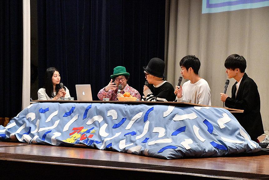 ジャルジャル、会田誠、しりあがり寿が探るアートと笑いの境界線