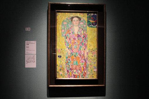 クリムトによる『オイゲニア・プリマフェージの肖像』