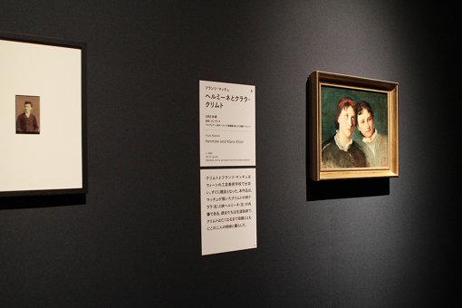 (右)フランツ・マッチュが描いたクリムトの姉と妹の肖像『ヘルミーネとクララ・クリムト』
