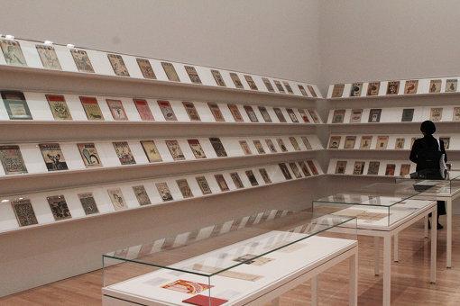 『百年の編み手たち -流動する日本の近現代美術-』会場風景