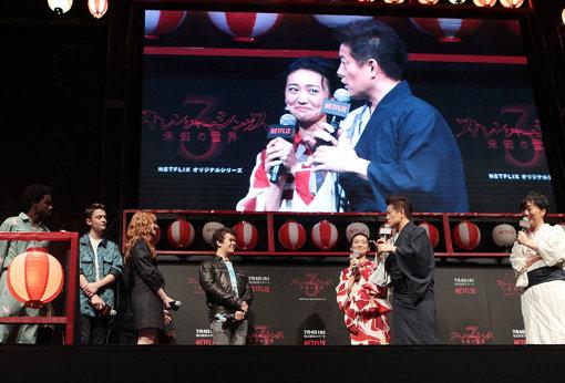 『ストレンジャー・シングス』のキャストとゲストとして登壇した大島優子、スピードワゴン