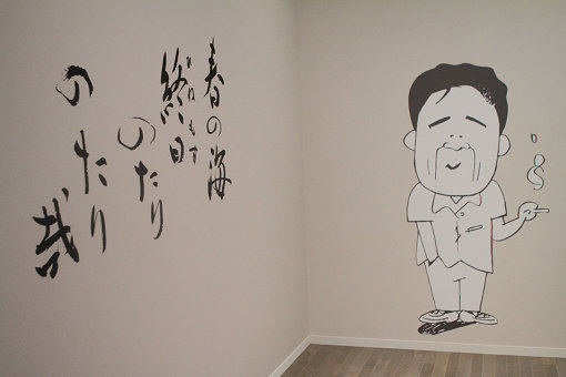 『高畑勲展─日本のアニメーションに遺したもの』会場風景