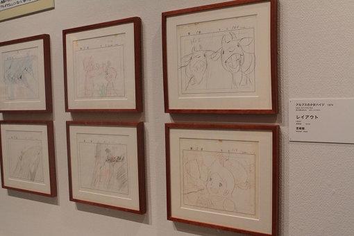 『アルプスの少女ハイジ』、宮崎駿によるレイアウト ©ZUIYO 「アルプスの少女ハイジ」公式ホームページ http://www.heidi.ne.jp
