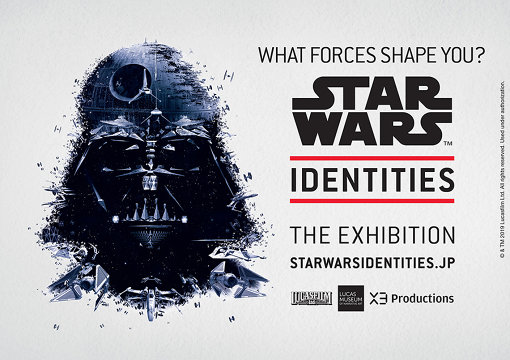 『STAR WARS(TM) Identities: The Exhibition』ビジュアル ©& TM 2019 Lucasfilm Ltd. All rights reserved. Used under authorization.