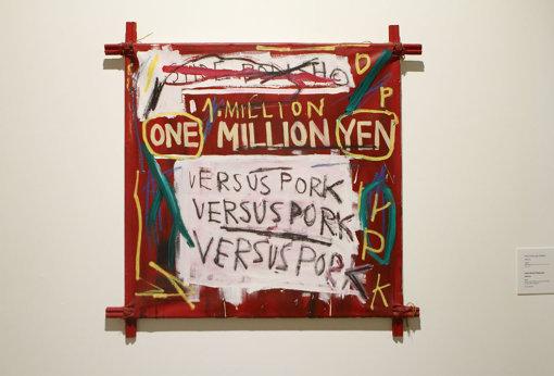 ジャン=ミシェル・バスキア Napoleon, 1982 acrylic and oilstick on canvas mounted on tied wood supports, 121.9 x 121.9cm, Private Collection, Photo: John R. Glembin Artwork © Estate of Jean-Michel Basquiat. Licensed by Artestar, New York