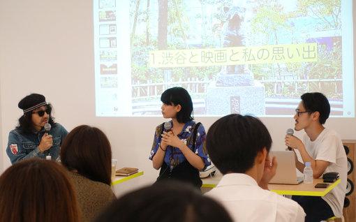左から:かせきさいだぁ、山中瑶子