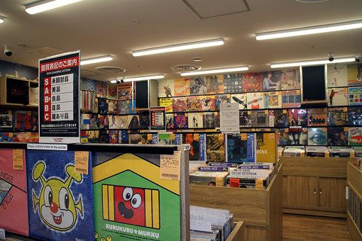 ディスクユニオンによるレコード店「ユニオンレコード渋谷」