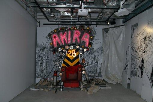 アキラの玉座。実際に座って撮影することも可能とのこと