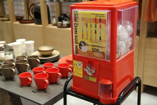 Discover Japanによる初の実店舗