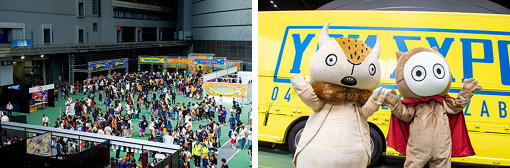写真左:YON PAVILION / 写真右:過去作のアートワークに登場したマスコットキャラクターたちも集結