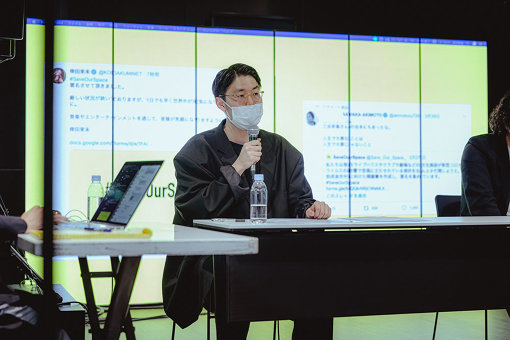 篠田ミル 3月31日に行なわれた「#SaveOurSpace」の会見より 撮影: Leo Youlagi