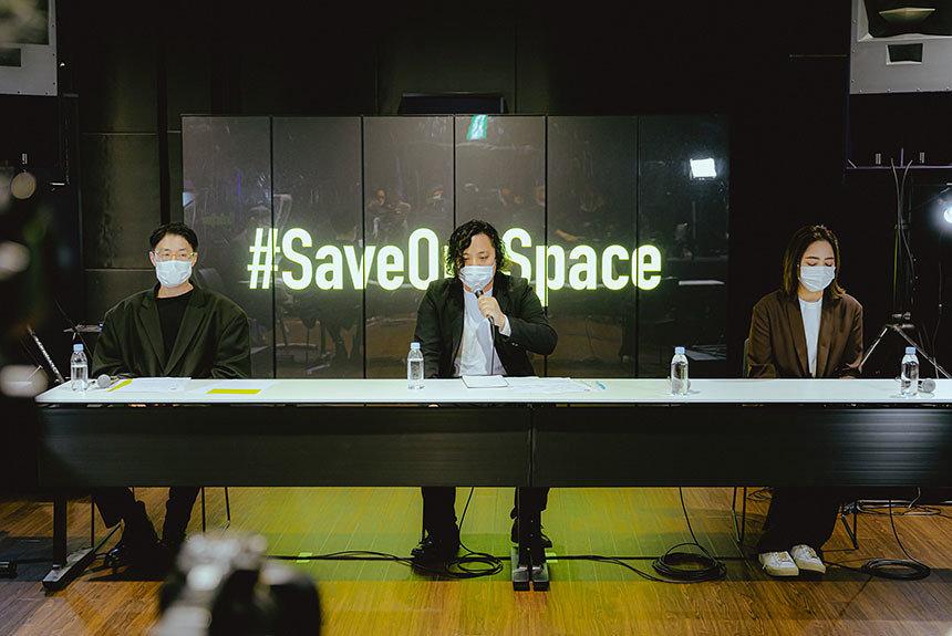 文化施設の閉鎖に向けた助成金を。「#SaveOurSpace」が会見
