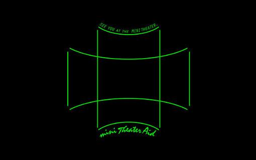 「ミニシアター・エイド基金」ロゴ