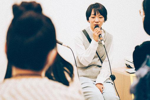 飯田エリカ