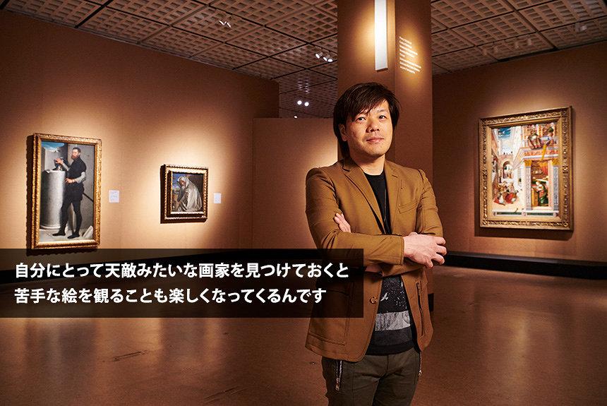 平野啓一郎と観る西洋絵画。「よくわからない」も楽しみ方の一つ