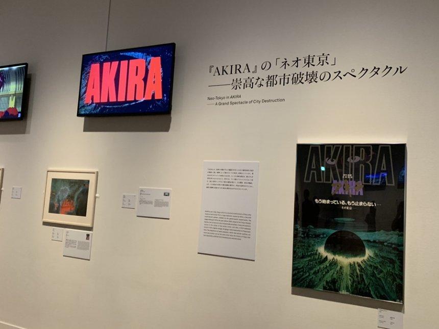 Tokyo manga 都市