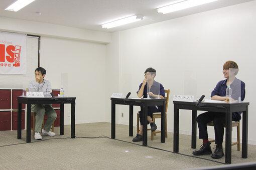 左から:古厩智之、榊原有佑、ササハラハヤト