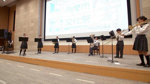 多摩市立和田中学校(配信動画より)