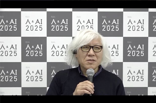 樽井俊行(wellvill株式会社CTO)