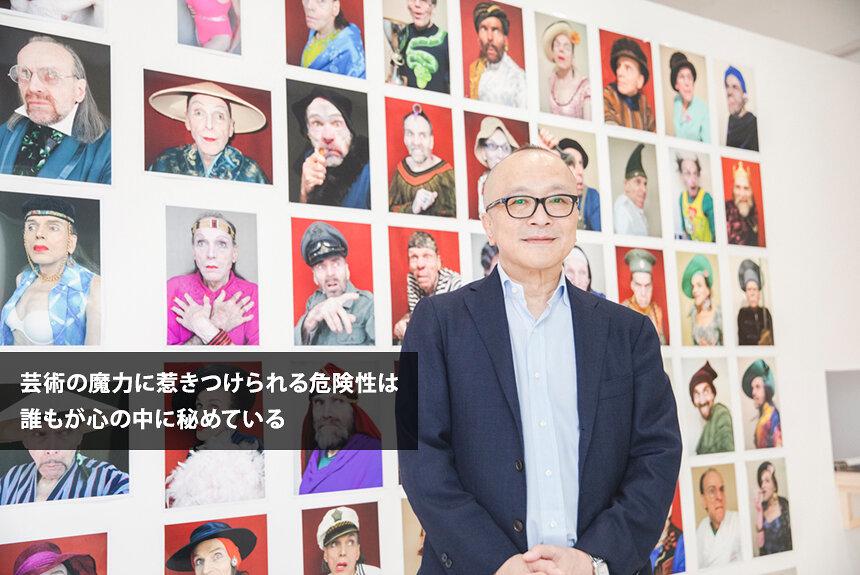 下手に触れると危険。山田五郎と『偶然と、必然と、』展を観る
