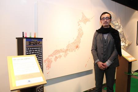 「ビジュアルアーツ部門」グランプリ『WE are the JAPAN』 古川真直(撮影:中村年孝)