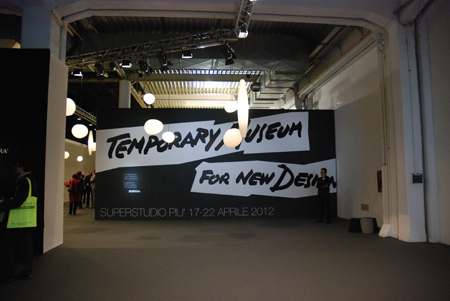 『Temporary Museum for New Design 2012』会場入口