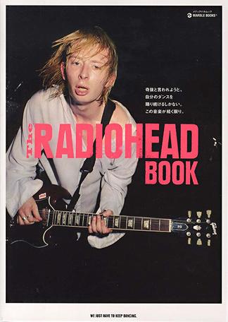 音楽の価値が環境に左右されてなるものか ~『THE RADIOHEAD BOOK』に寄せて