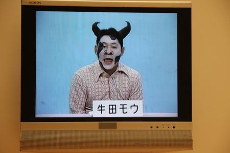 タイトルなし 映像作品 (C)Office Kitano Inc.