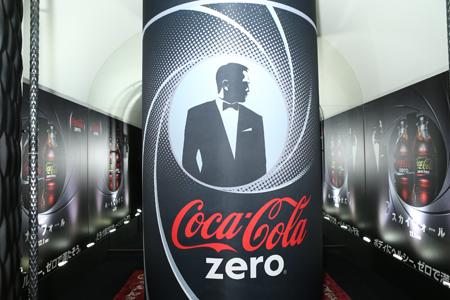 「コカ・コーラ ゼロ」×『007 スカイフォール』ジャパン・プレミアアフターパーティー