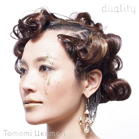 クラブミュージックシーンから高い評価を受ける歌姫が発表した2枚の意欲作