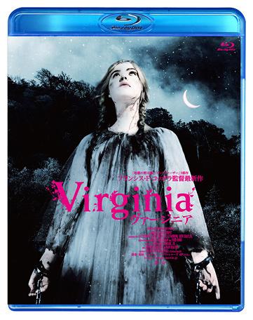 フランシス・F・コッポラ監督に『Virginia / ヴァージニア』についてたずねてみた。