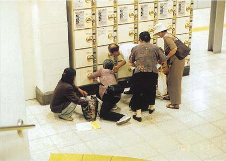 『うめめ』より 2003年 ©KAYO UME