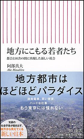 CINRAのサイトを見ている岡山市民は中野区民より多い