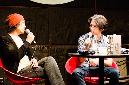 左から:古川日出男、後藤正文 撮影:朝岡英輔