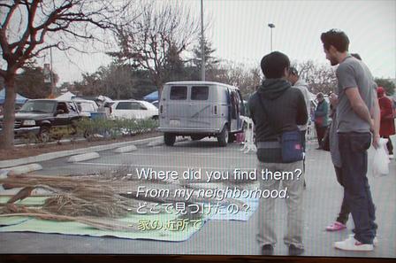 『Someone's junk is someone else's treasure』(部分)田中功起「Y.S. collection」展示風景