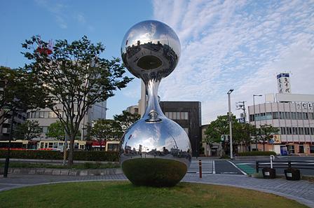 伊藤憲太郎『SEED 増殖』(1999年)