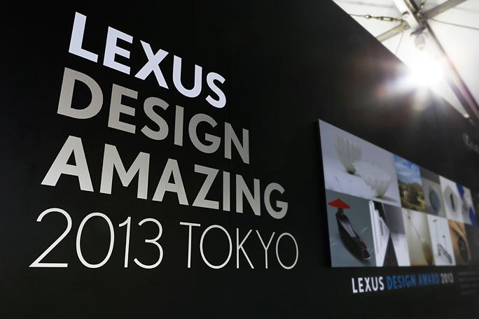 『TOKYO DESIGNERS WEEK2013』で建築家・平田晃久が提案する、デザインの枠組みを変える方法