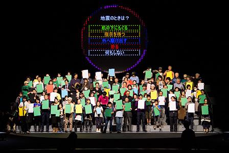 リミニ・プロトコル『100%トーキョー』の上演風景 ©Shun Ishizuka