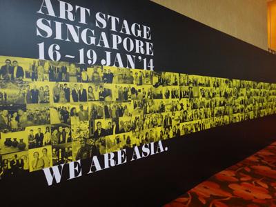 『ART STAGE SINGAPORE 2014』