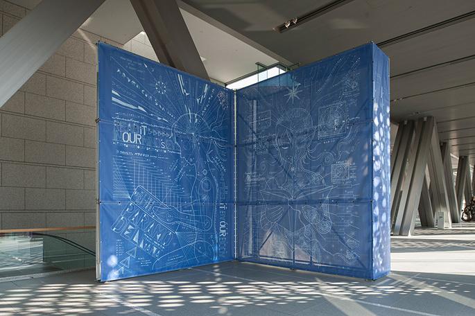 新しい世界の見方を見つけるには? 鑑賞者のイマジネーションが試される現代アート展