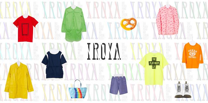 「色からモノを好きになる」、リアルとネットを往復して見つける新しいファッションの楽しさ