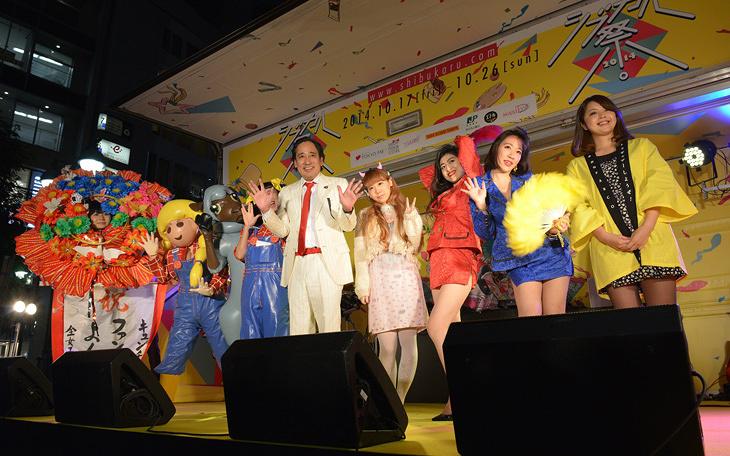 ルー大柴がルー語で『シブカル祭。』開幕宣言、個性溢れる女子パワーが渋谷パルコに大集合