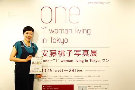 """安藤桃子写真展『one """"1"""" woman living in Tokyo』"""