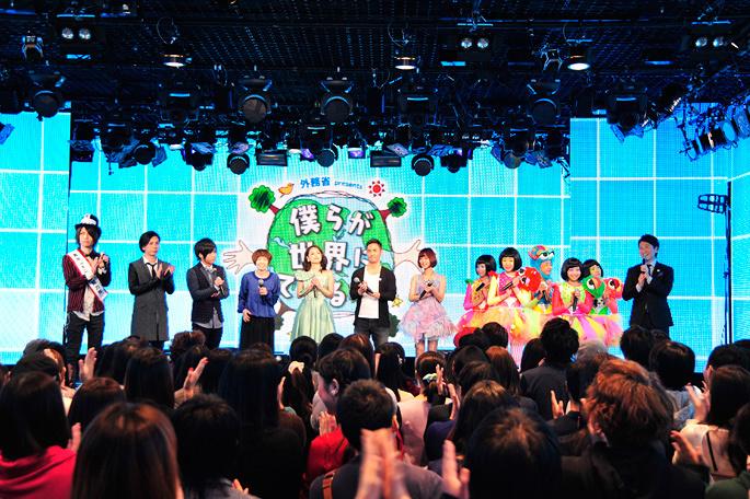 外務省初のバラエティー番組から生まれたイベントを10万人が視聴、国際協力で活きる音楽の力