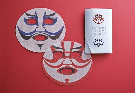 画像:『歌舞伎フェイスパック』(受賞時名称: JAPANESE、FACE)