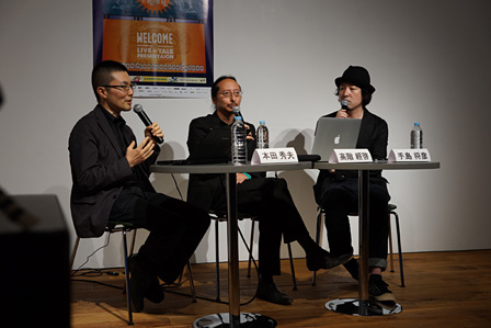 左から:本田秀夫、高階經啓、手島将彦(写真提供:YEBISU MUSIC WEEKEND、撮影:ossie)