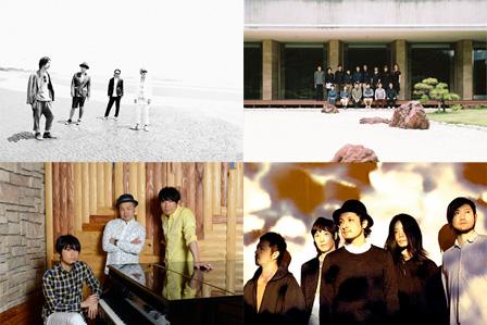 上段左から:ストレイテナー、蓮沼執太フィル、下段左から:NONA REEVES、downy