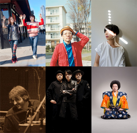 上段左から:Buffalo Daughter、ハナレグミ、salyu × salyu、下段左から:MICE PARADE、TOKYO No.1 SOUL SET、レキシ