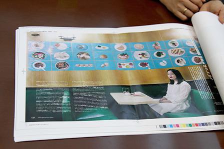 元『relax』編集長・岡本仁とフードブロガー平野紗希子のコラボレーションページはホンマタカシが撮影